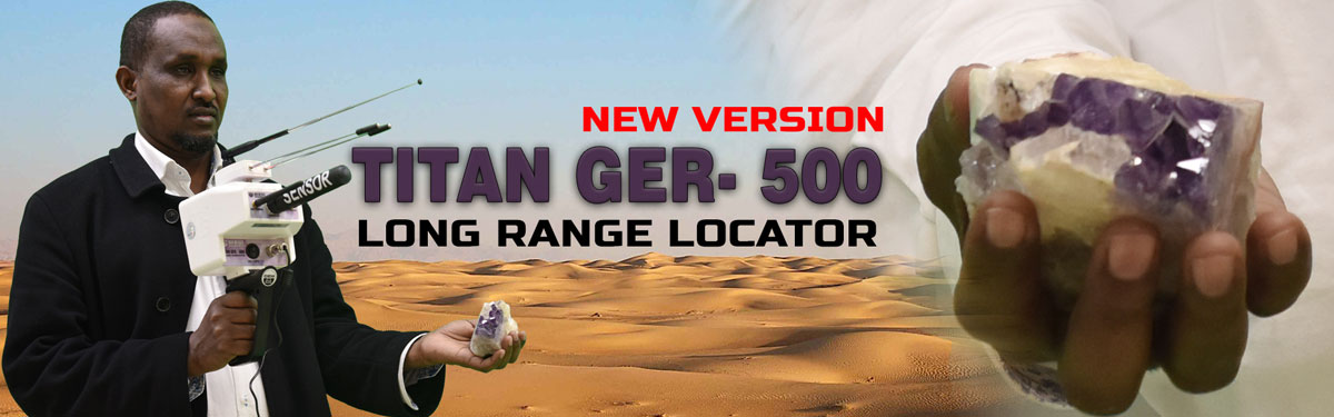 best-gemstone-finder-titan-ger-500-plus-uig-detectors